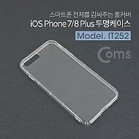 Coms iOS 스마트폰 7/8 Plus 투명 케이스