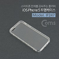 Coms iOS 스마트폰 5 투명 케이스