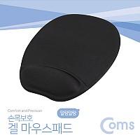 Coms 마우스 패드 (손목보호형) 원형, 검정
