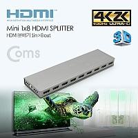 Coms HDMI 분배기(1:8) UHD 4K2K @30Hz