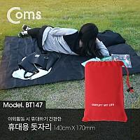 Coms 휴대용 돗자리 대 - 140 x 170cm