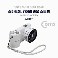 Coms 스트랩(고리형) White / 손목 스트랩 / 스마트폰 / 카메라