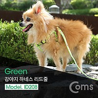Coms 강아지/애견 가슴줄 / 하네스 / 목줄 / 리드줄 / Green / 1.2M / 둘레 30~45cm