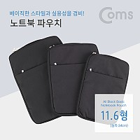 Coms 노트북 파우치 / 노트북 가방 / 슬림형 / 11.6형