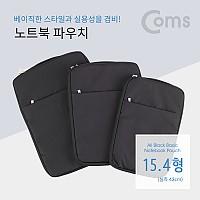 Coms 노트북 파우치 / 노트북 가방 / 슬림형 / 15.4형