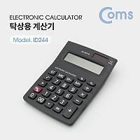 Coms 탁상용 계산기 / 일반 / 사무용