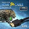 ANYGATE HDMI 케이블 1.4V / 3M