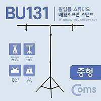 Coms 스튜디오 배경스크린 T형 스탠드 / 배경지 촬영 거치대 / 이동식 / 중형