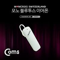 Coms 스위스 몽크로스 블루투스 v4.1 이어폰 모노이어셋 / 화이트/White