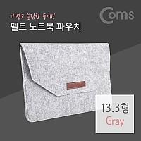 Coms 펠트 노트북 파우치 / 노트북 가방 / 슬림형 / 13.3형 / Gray