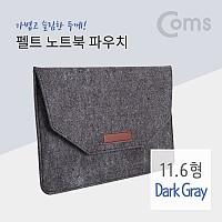 Coms 펠트 노트북 파우치 / 노트북 가방 / 슬림형 / 11.6형 / Dark Gray