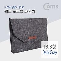 Coms 펠트 노트북 파우치 / 노트북 가방 / 슬림형 / 13.3형 / Dark Gray