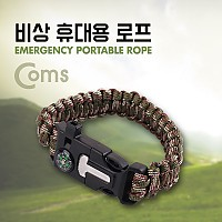 Coms 캠핑 장비(등산/캠핑 로프), Military color / 미니 나침반