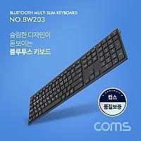 Coms [컴스품질보증] 슬림형 블루투스 키보드 V3.0 / Black / 멀티페어링 / 리튬배터리 280mAh