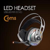 Coms 헤드셋(V2) USB LED / 볼륨 컨트롤러 / 마이크 장착