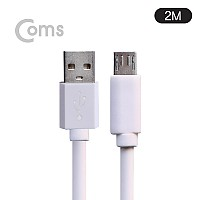Coms G POWER 롱케이블 5핀 2M / AWG20/30 - 2M / WHITE