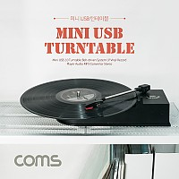 Coms 미니 USB 턴테이블/LP 레코드 플레이어/사운드룩(MP3/WAV 변환, 녹음)