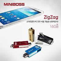 USB메모리 카드 (MINIBOSS) 16G / OTG Micro USB 겸용