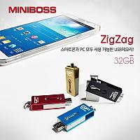 USB메모리 카드 (MINIBOSS) 32G / OTG Micro USB 겸용