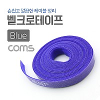 Coms 벨크로 타이 Blue 5M, 12mm