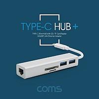 Coms USB 3.1 Type C 멀티 컨버터(허브) / 3.0 2Port/카드리더/기가비트
