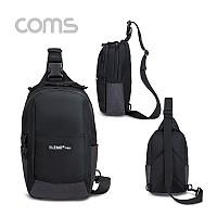Coms 엘레모 국산 남녀공용 크로스백 / 슬링백 / 백팩 가방 / 블랙