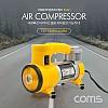 Coms 차량용 에어 컴프레셔 펌프 / 12V / 타이어 공기주입 / 튜브 / 자전거 / 시가잭 / 시거잭