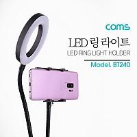 Coms LED 링 라이트, 스마트폰 거치(자바라), 셀카조명 / USB 원형 램프/ 1인 방송