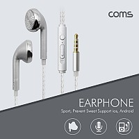 Coms 이어폰(3.5mm / 볼륨컨트롤/ 마이크), Silver