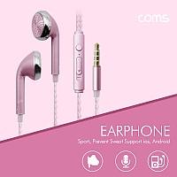 Coms 이어폰(3.5mm / 볼륨컨트롤/ 마이크), Pink