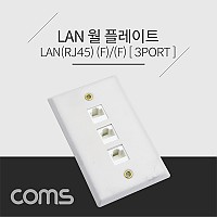 Coms 월 플레이트 - RJ45 3Port / 알루미늄 PLATE / LAN 3Port