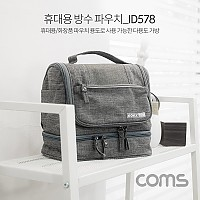 Coms 다용도 방수 파우치 / 화장품 파우치 / 휴대용 여행 가방 / 포켓 / 회색