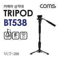 Coms 카메라 삼각대 / VCT-288 / 4단형 / 높이조절 / 57cm ~ 148cm