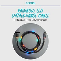 Coms USB 3.1(Type C) 케이블(사운드 센서) 1M, Gray