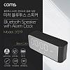Coms 알람 블루투스 스피커, Black / 32GB SD지원, 2200mAh, 3.5mm, Aux, FM라디오
