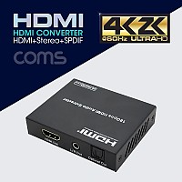 Coms HDMI 컨버터(HDMI+Stereo+SPDIF) HDMI 2.0, 18Gbps, HDCP 2.2/ 4K2K@60Hz