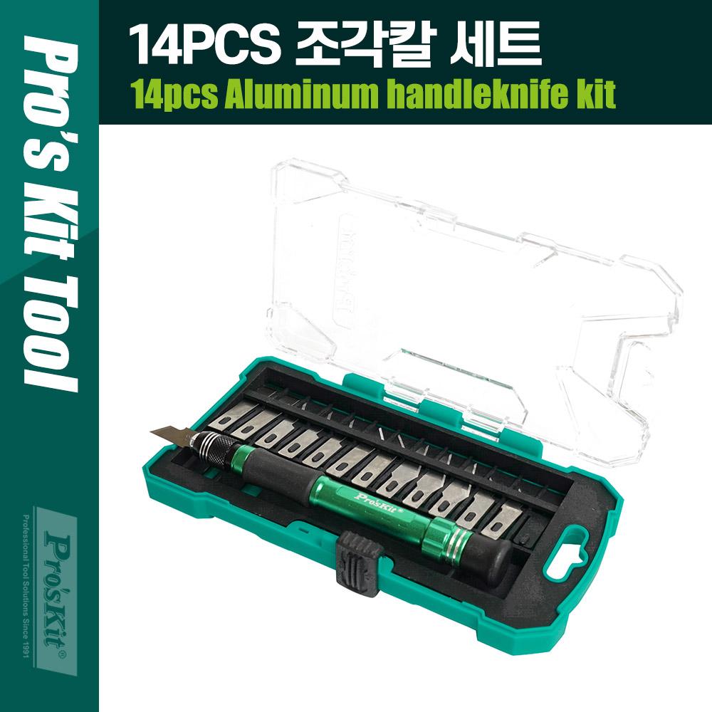 PROKIT (PD-398) 조각칼 세트(14pcs) [PK463]