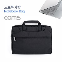 Coms 노트북 가방 / 노트북 파우치