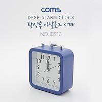 Coms 시계(아날로그), 탁상용 사각 / Blue