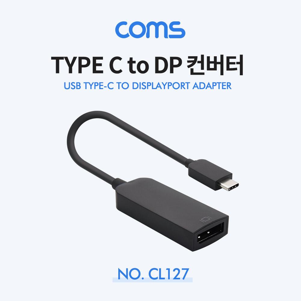 USB 3.1 TypeC to 디스플레이포트 변환 컨버터 / Type C(M) to DP(F) / 4K2K@60Hz [CL127]
