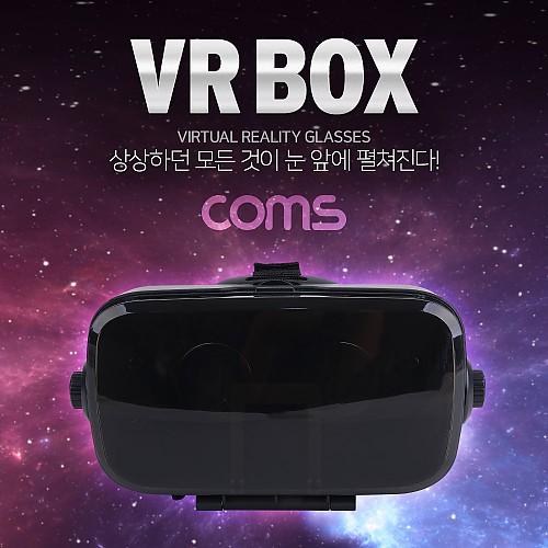 Coms 스마트폰 VR기기, 헤드기어 / VR BOX / 헤드폰 일체형