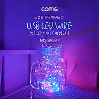 Coms USB LED 케이블 4Color - 속도/밝기 조절 리모콘 / 와이어 조명