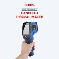 Coms 온도계(적외선) 테스터기 AAx4, -20~380도/ 열화상 카메라 테스터기