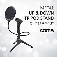 Coms 팝스크린 마이크 스탠드 / 삼각 거치대 / 높이 조절