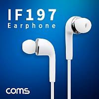 Coms 이어폰 (3.5mm / 마이크 / 볼륨 컨트롤), 1.1m, White