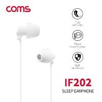 Coms 이어폰 (3.5mm / 마이크 / 볼륨 컨트롤), 1.2m