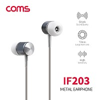 Coms 이어폰 (3.5mm / 마이크 / 볼륨 컨트롤), 1.2m, Metal