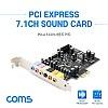 Coms PCI Express 사운드 카드 7.1CH / 스테레오 / CM8828 칩셋