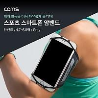 Coms 스마트폰 암밴드 / 스포츠 레저 / 다이얼 암밴드 / 360도 회전