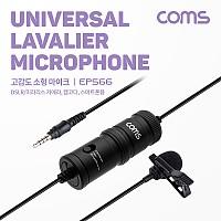 Coms 고감도 소형 마이크 / 핀마이크 / 3.5mm 커넥터 / 스마트폰, 카메라, 캠코더용